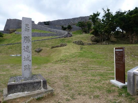 Uruma, Japan: 勝連城跡