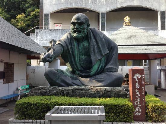 Mt. Hoju Daikannonji Temple: やる気達磨