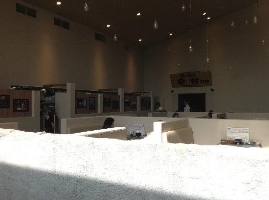 Tamura: The Main Dining Hall