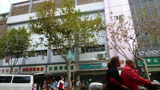 Shanghai Celadon Theme Hotel: 外観