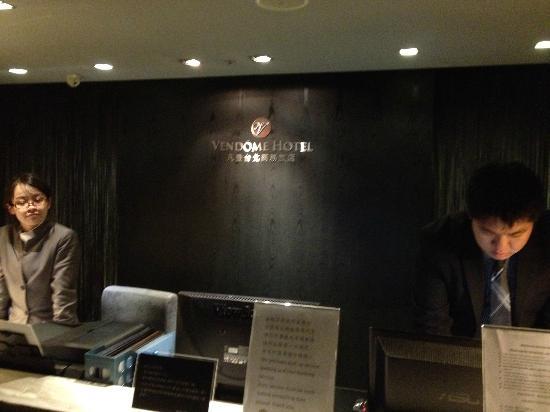 방돔 호텔 사진