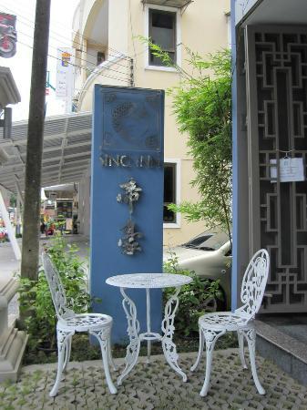 Sino Inn Phuket: ป้ายหน้าโรงแรม