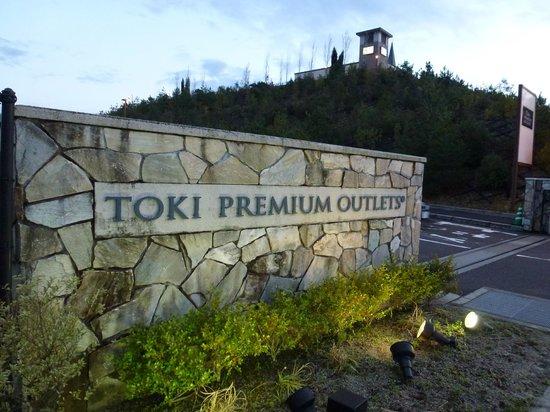 Things To Do in Toki Premium Outlets, Restaurants in Toki Premium Outlets