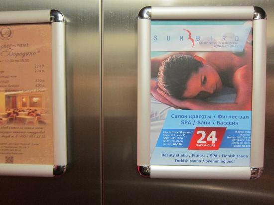 Borodino Hotel: Elevator enticements