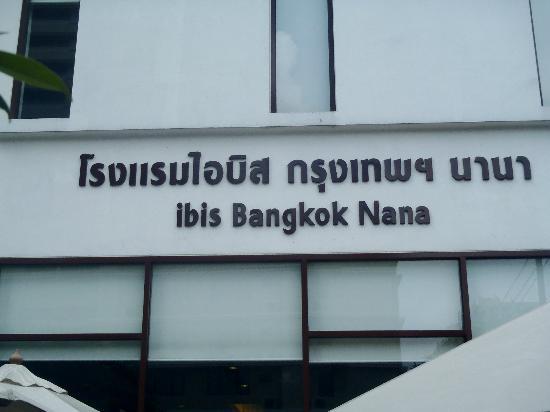ibis Bangkok Nana: Nana Ibis