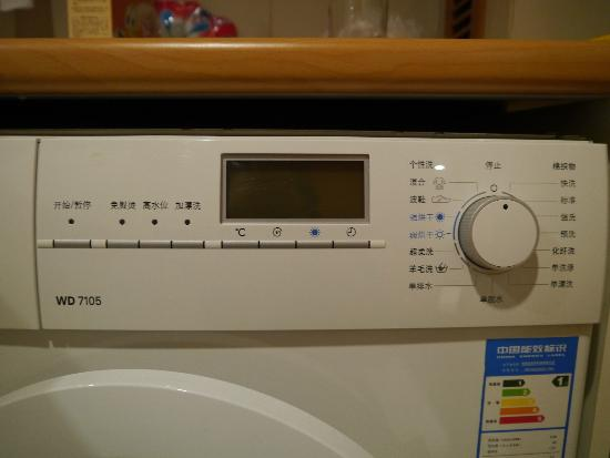 Lee Garden Service Apartment Beijing: Chinese washing programs - no help from the property!