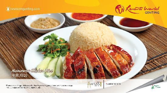 Hainan Kitchen Restaurant Genting Highlands Restaurant Reviews Phone Number Photos Tripadvisor