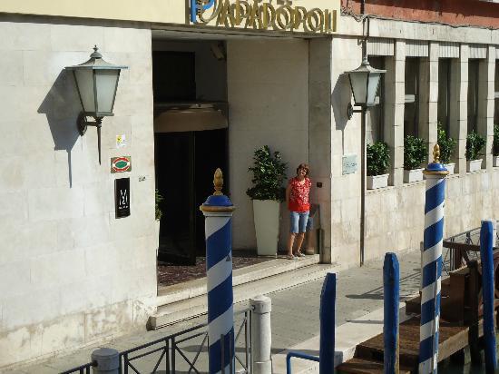 Hotel Papadopoli Venezia MGallery by Sofitel: Hotel entrance