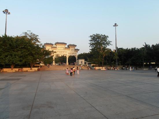 Zhongshan Park of Shenzhen