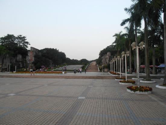 Zhongshan Park of Shenzhen: Western entrance