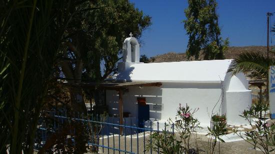 Hotel Katerina: Naxos