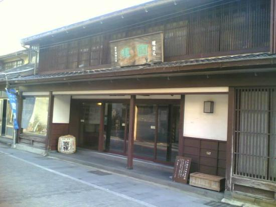 Kokki Sake Breweries
