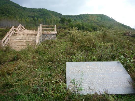 集安洞溝古墓群照片