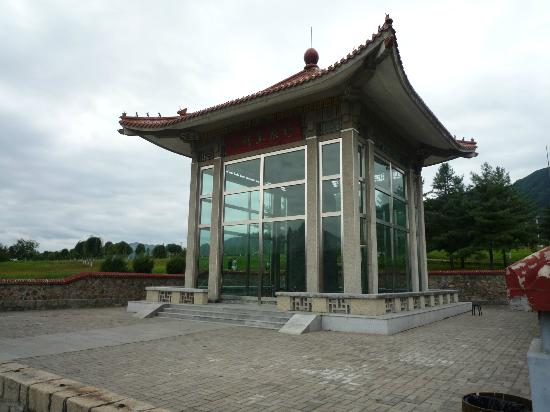 Ji'an Tomb Group: 好太王碑