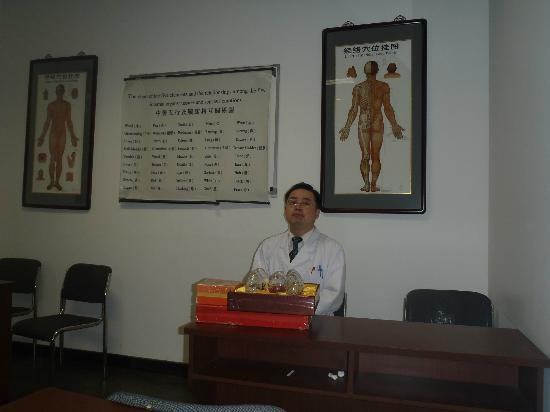 Beijing Traditional Chinese Medicines Museum of Beijing College of Traditional Chinese Medicine: Traditional Chinese medicine presenter.