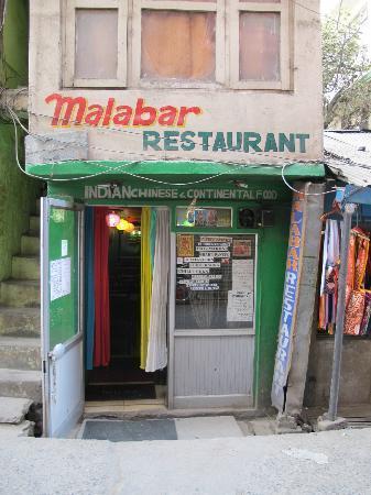 Malabar Restaurant : Pretty modest entrance