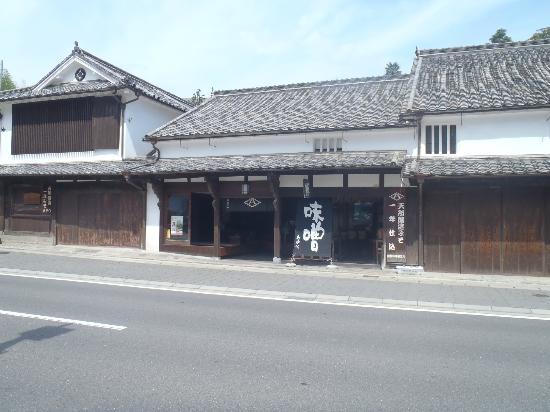 Kitsuki buildings