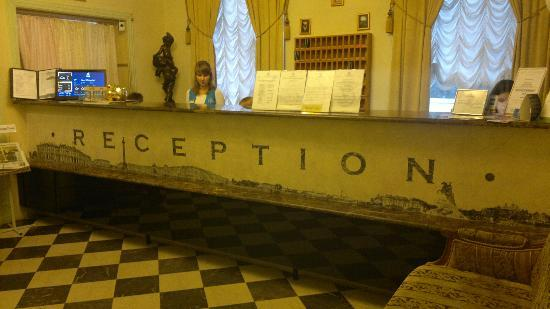 Nevsky Hotel Grand: Reception
