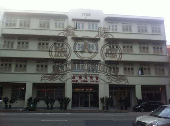 Kam Leng Hotel: entree hotel Kam Leng