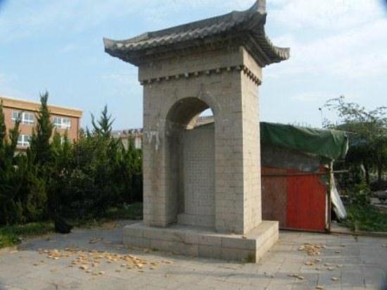Shanghai Taiping Martyrs Tombs
