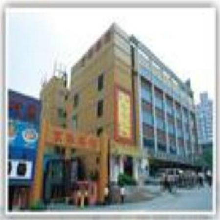 Jinghai Hotel: Exterior