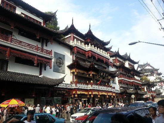 Shanghai Wujiang Road Entertainment Street: 중국