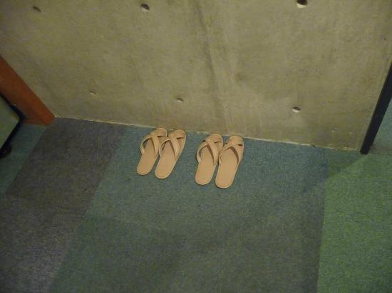 Hotel Landmark Umeda: Free shoes in the room