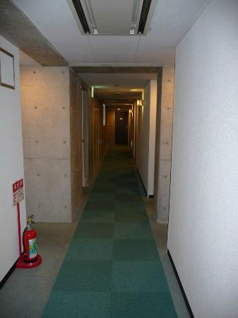 Hotel Landmark Umeda: Corridor