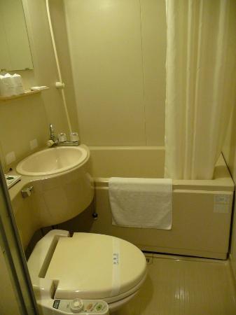 Hotel Landmark Umeda: Bathroom overview