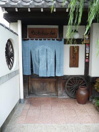 ริคชอว์ อินน์: Hotel entrance