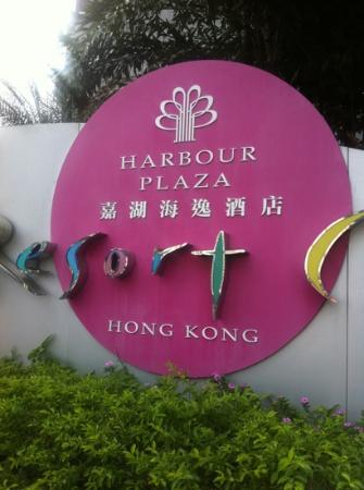 Harbour Plaza Resort City Hong Kong: worth a stay
