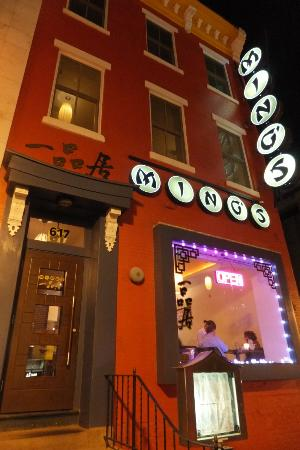 Chinatown Washington D C Picture Of Ming S Restaurant
