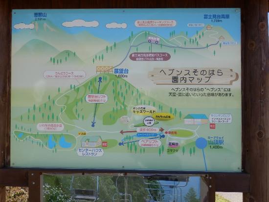 阿智村, 長野県, 案内図