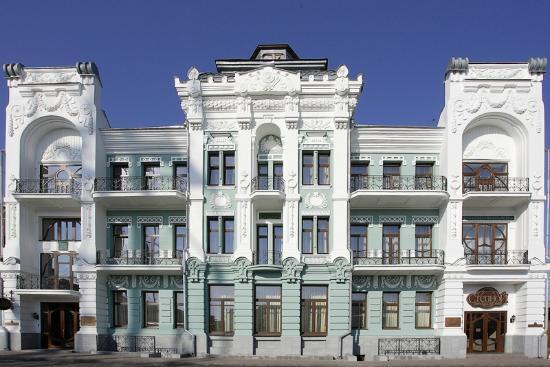 Центральная: The buildng of hotel
