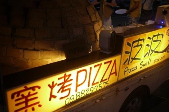 Pizza Swell : pizzaSwell