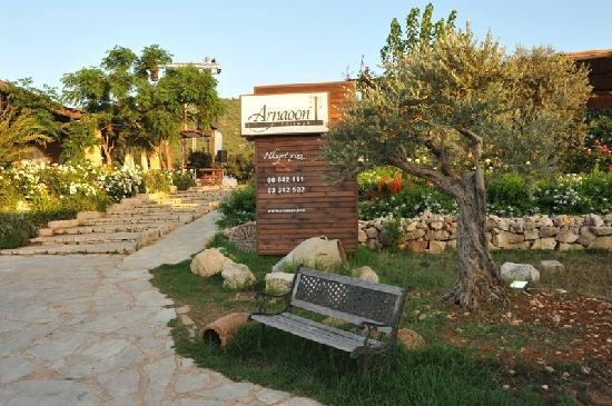 Batroun, Liban: Arnaoon Main Entrance