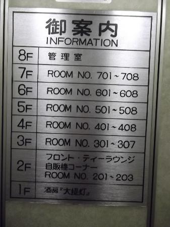 Otsuka City Hotel : 客室ご案内。
