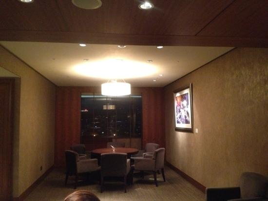 Sheraton Grand Taipei Hotel: 17階エグゼクティブラウンジの一部