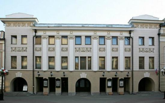 ‪Kazan Academic Russian Bolshoi Drama Theater of V. I. Kachalov‬
