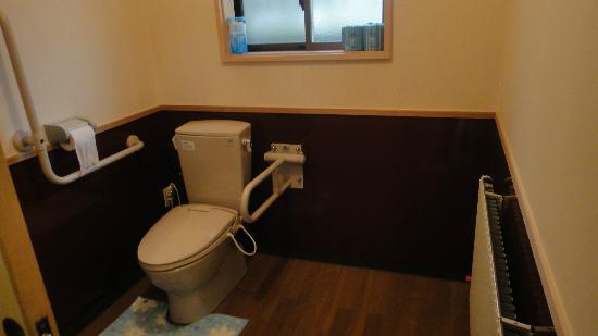 Henjokoin: Baño habitación