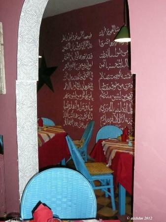 Fez Cafe at Le Jardin Des Biehn: Fez Café, Fès, Maroc