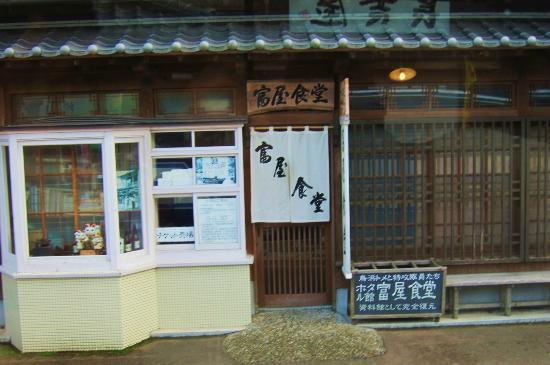 Chiran Peace Museum: 知覧特攻平和会館・・・特攻隊員のたまり場の食堂