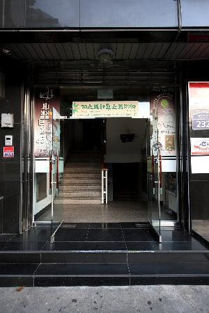Guest House Korea Busan Station: 건물외부 입구