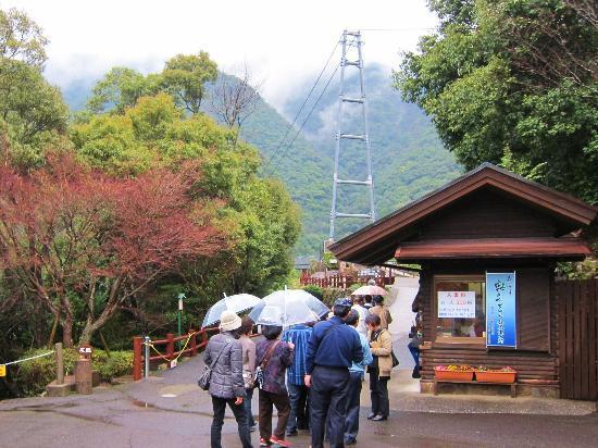 Aya Suspension Bridge : 綾の照葉大吊橋・・・入口