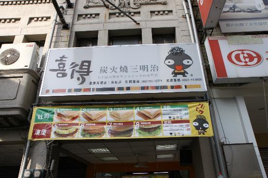 ECFA Hotel Tainan : ホテル周辺のファストフード