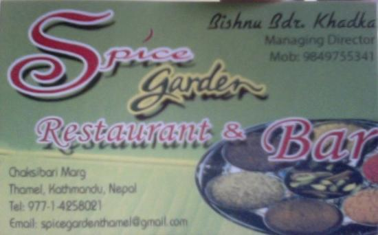 Spice Garden Restaurant: Business Card