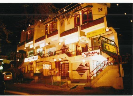 J's Heritage Hotel: Front View
