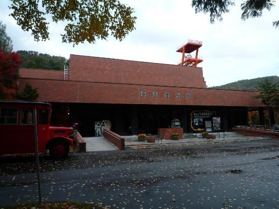 Yubari Coal Mine Museum