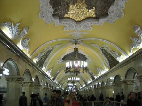Moscow Metro: Komsomol'skaja stancija Metro Moskovskoj