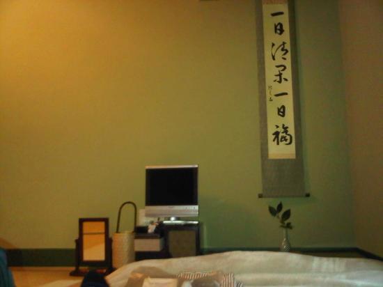Inn Kawashima: room